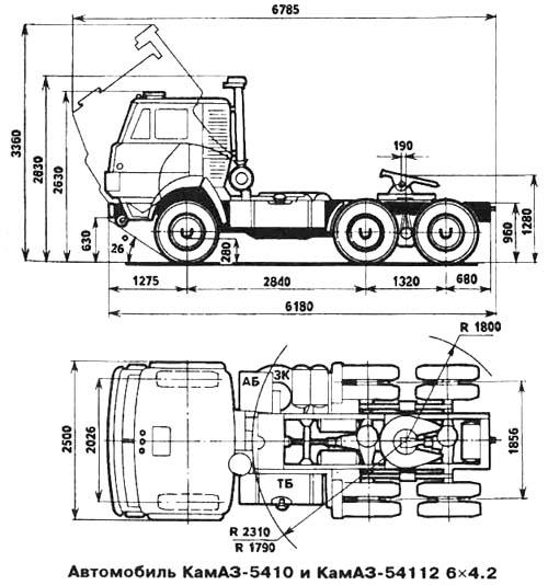 камаз 5410 электросхема - 21